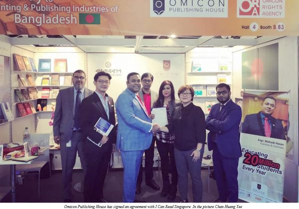 Omicon Rights Agency has signed an agreement with I CAN READ