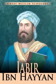 Jabir_Ibn_hayan